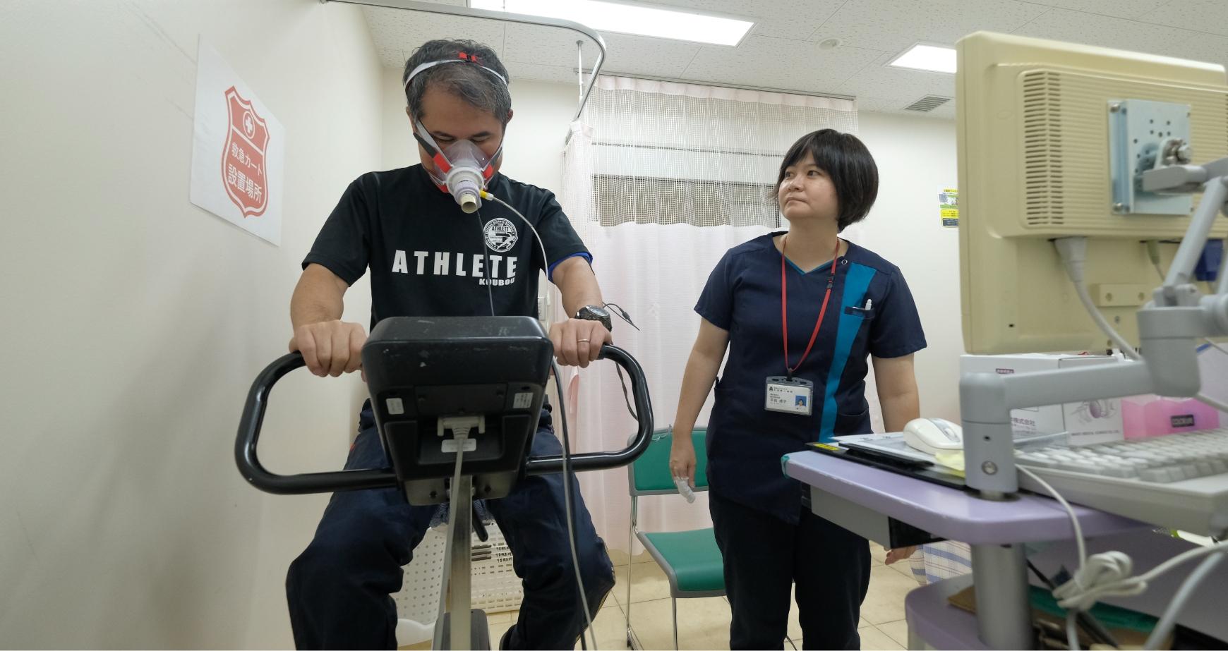 心肺運動負荷試験(CPX)検査