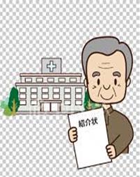 【選定療養費のお知らせ】